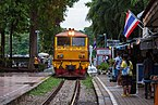 River Kwai Bridge Railway Station.jpg