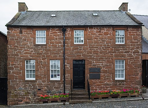 Robert Burns House, Dumfries