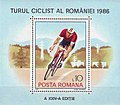 Romanian Cyclist Race-Cyclist 2.jpg
