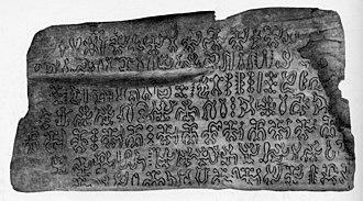 Rongorongo text D - Image: Rongorongo D a Échancrée