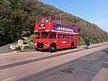 Routemaster RMC1464 (464 CLT), Brighton, 17 May 2014 (1).jpg