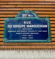 Rue du Groupe-Manouchian, Paris 20.jpg