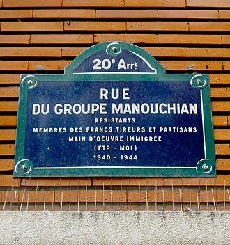 Missak Manouchian - Image: Rue du Groupe Manouchian, Paris 20