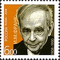 Rus Stamp-Frank.jpg