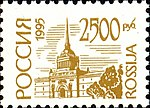 Russia stamp 1995 № 201.jpg
