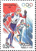 Russia stamp no. 422 - 1998 Winter Olympics.jpg