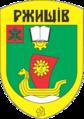 Rzhyschiv t.png