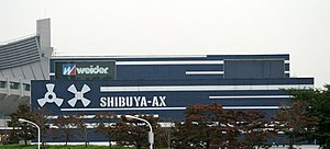 Shibuya-AX - Image: SHIBUYA AX