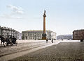 SPB Palace square and Alexander's column 1890-1900.jpg