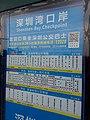 SZ 深圳 Shenzhen 南山區 Nanshan District 深圳灣口岸公交車站 Shenzhen Bay Checkpoint Port bus station October 2018 SSG 07.jpg