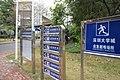 SZ Shenzhen 南山 Nanshan 春華路 Chunhua Road 清華大學 深圳研究生院 Graduate School at Tsinghua University Town 深圳大學城 Feb-2018 IX1 signs blue.jpg