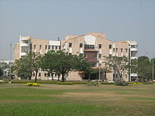S N Bose National Centre for Basic Sciences, Main Building.jpg