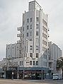 Saban Theatre, Beverly Hills.jpg