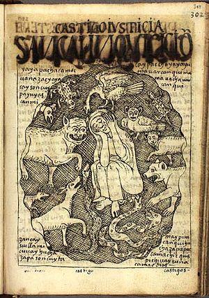 El primer nueva corónica y buen gobierno - Sancayhuasi, jail of the Incas, an illustration from the book