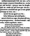 Sanskrittextsample1.jpg