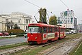 Sarajevo Tram-215 Line-3 2011-10-28.jpg