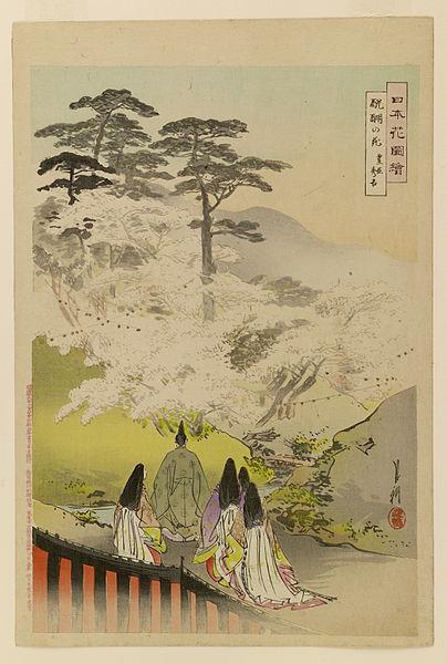 File:Sasaki Toyokichi - Nihon hana zue - Walters 95221.jpg