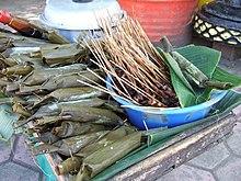 Кухня малайзийская кухня