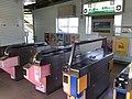 Sayama Station 01.jpg