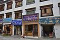 Scene in Shigatse, Tibet (3).jpg