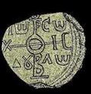 Telerig of Bulgaria - Seal of Telerig