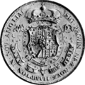 Seal of the Province of New Hampshire.png