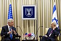 SecDef visits Israel - May 15-16, 2014 140516-D-BW835-341 (14011264687).jpg