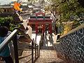 Seeing down from steps of Satashrungi gad.JPG