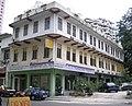 Selangor Thoy Shan Association building, Jalan Tong Shin, Bukit Bintang, Kuala Lumpur.jpg