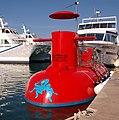 SemiSUBMARINE tour boat.jpg