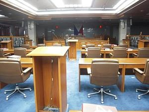 Senate of the Philippines where senate hearing...
