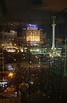 Senator McCain in Kyiv, Dec. 14, 2013 (11418289654).jpg
