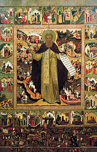 Sérgio de Radonej vita ícone (17 c., Yaroslavl museu) 2.jpg