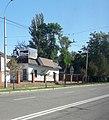 Serhiy Serikov Street1.jpg