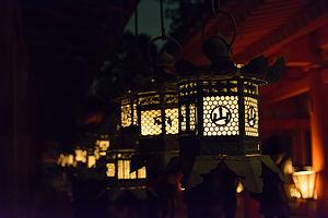 Setsubun Mantoro Festival 20150203 12.jpg