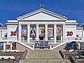 Sevastopol 04-14 img10 Pobeda Cinema.jpg