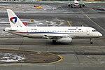 Severstal, RA-89117, Sukhoi Superjet 100-95B (46906690394).jpg