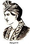 Shah-Husain-Hotak