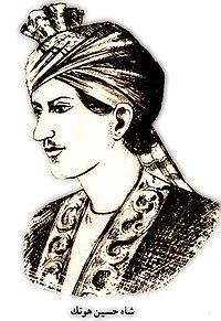 Shah-Husain-Hotak.jpg