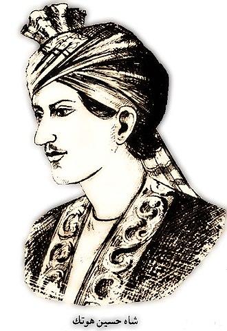 Hotak dynasty - Image: Shah Husain Hotak