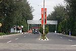 Shah Amanat International Airport road (01).jpg