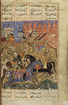 Shah Namah, the Persian Epic of the Kings Wellcome L0035184.jpg