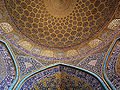 Sheikh-Lotf-Allah mosque wall and ceiling 2.jpg