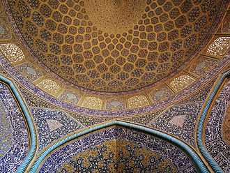 Aniconism in Islam - Interior of the Sheikh Lotf Allah Mosque in Isfahan, Iran