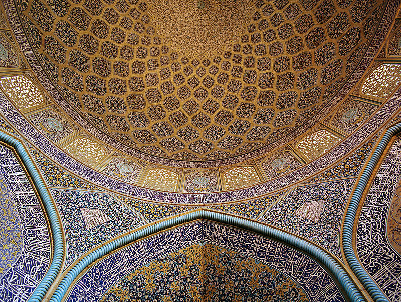File:Sheikh-Lotf-Allah mosque wall and ceiling 2.jpg