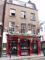 Shepherds Tavern, Mayfair, W1 (2711900118).jpg