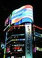 Shibuya neons.jpg