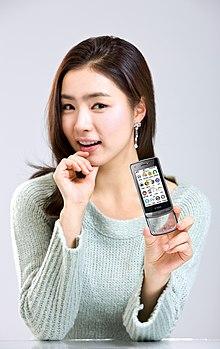 Shin Se-kyung - Wikipedia, the free encyclopedia