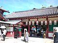Shitenno-ji Kameido.jpg
