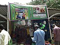 Shop selling from Lalbagh flower show Aug 2013 8749.JPG